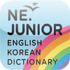 능률 JUNIOR 영어사전 (English-Korean , Korean Version) - Neungy...