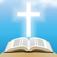 Interactive Bible Verses 20 Pro - The Book of the Prophet Isaiah Part 2